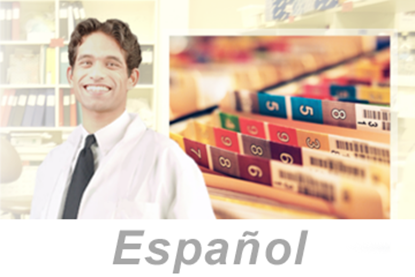Imagem de Access to Medical and Exposure Records (Spanish) (PC Only)