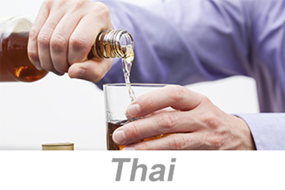 Picture of Drug and Alcohol Awareness - International (Thai)