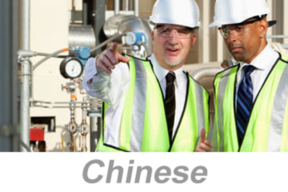 图片 Personal Protective Equipment (PPE) Overview (Chinese)